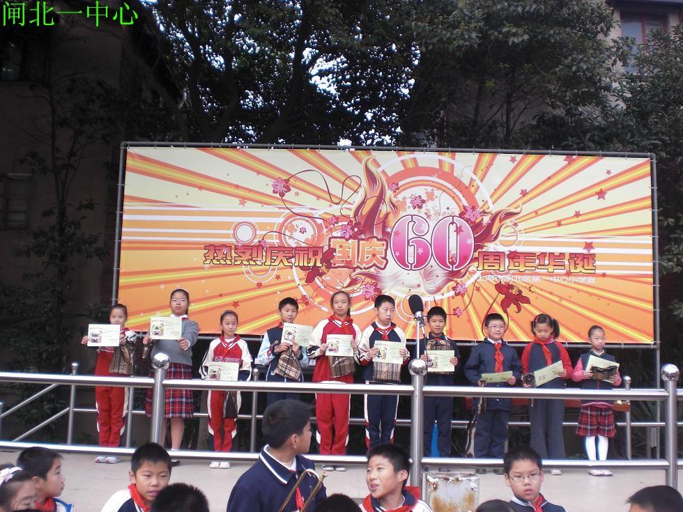 第十周升旗仪式---- 学校艺术舞台月冠军才艺展示 (11